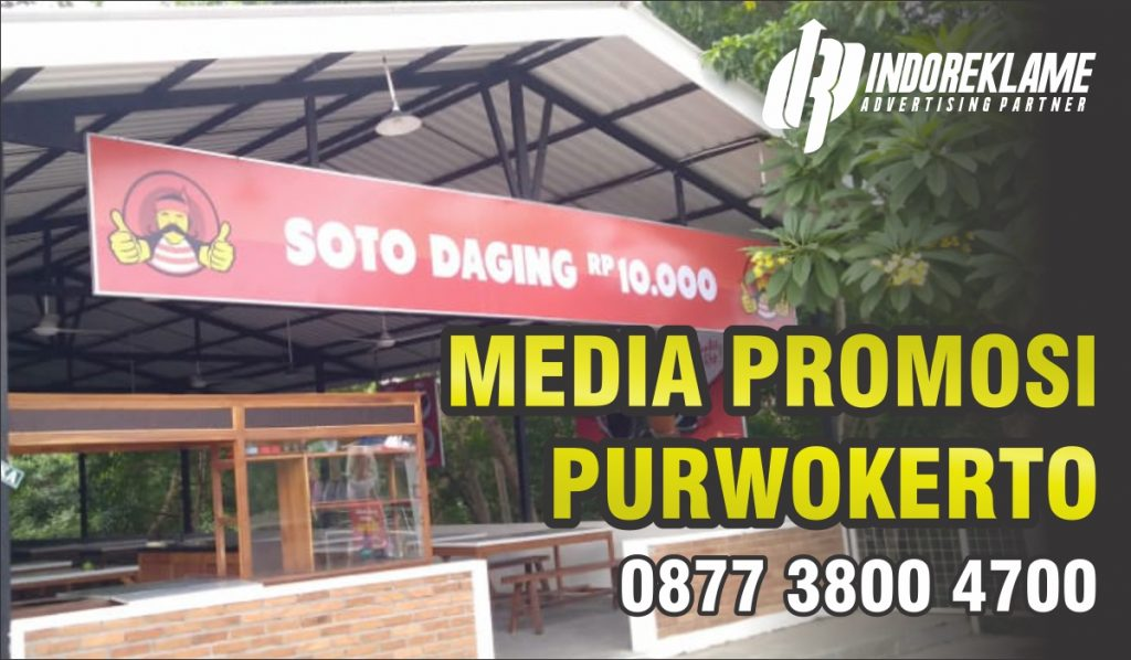 Media Reklame Purwokerto